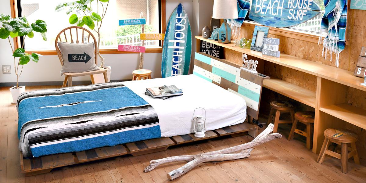 Coastal(コースタル) ローベッド ボートハウスカラー