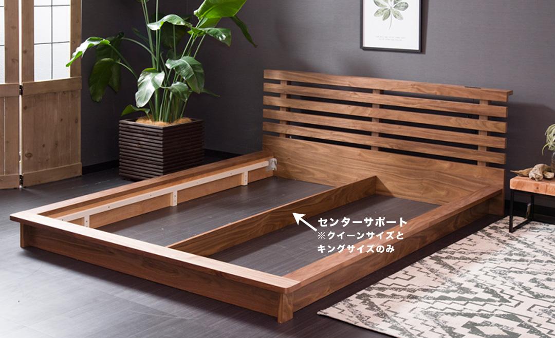GRIDローベッド通気性の高い木製スノコを採用