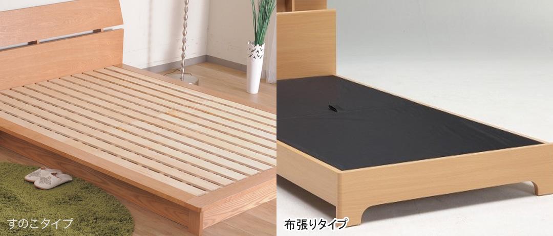 床板の種類
