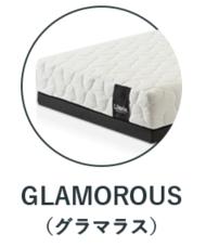 GLAMOROUS グラマラス