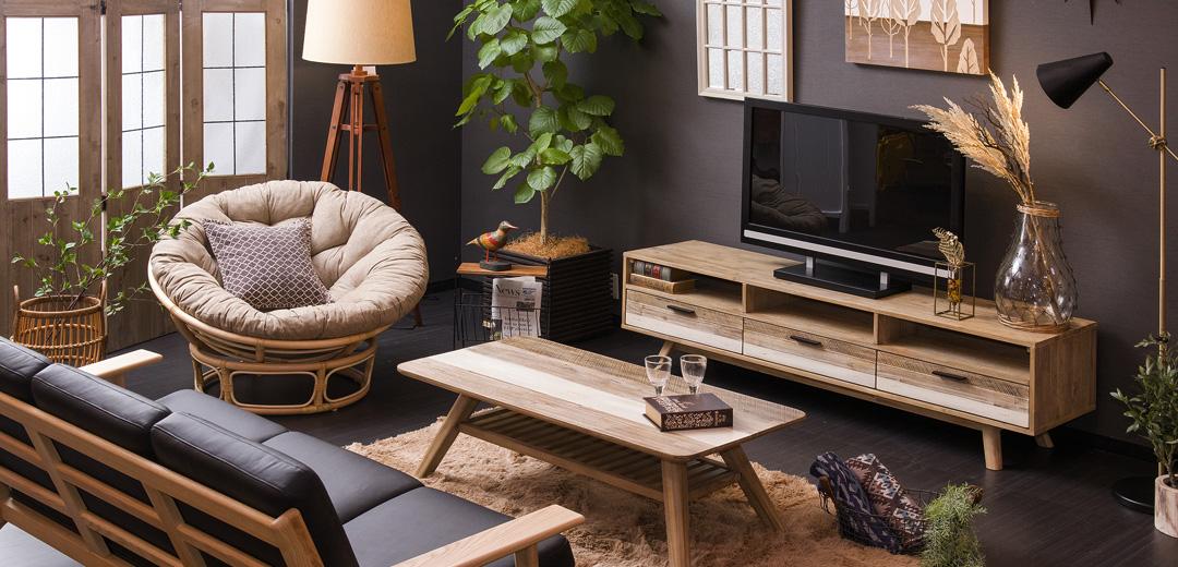 北欧家具を使ったインテリアのポイント