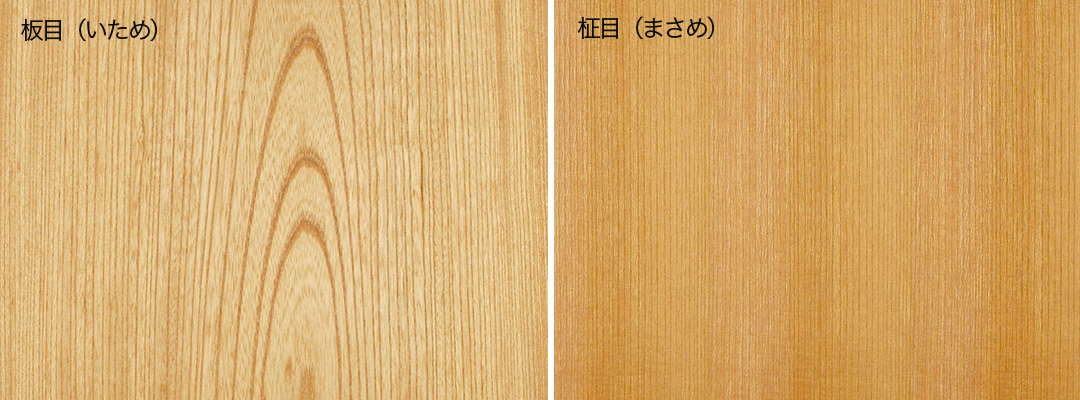 天然木化粧繊維板