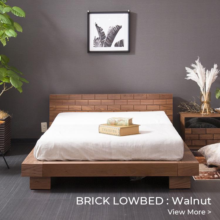 BRICK LOWBED:Walnut
