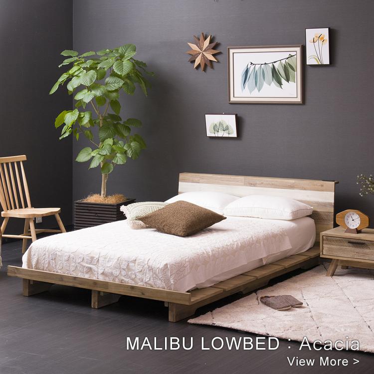 MALIBU LOWBED:Acacia